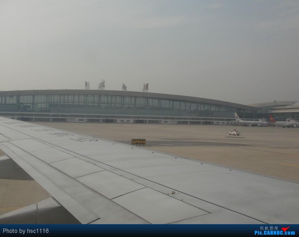 Re:[原创]5月份的回国,冷饭必须炒了。KMSP-KSEA-ZBAA-ZHHH.    中国武汉天河机场