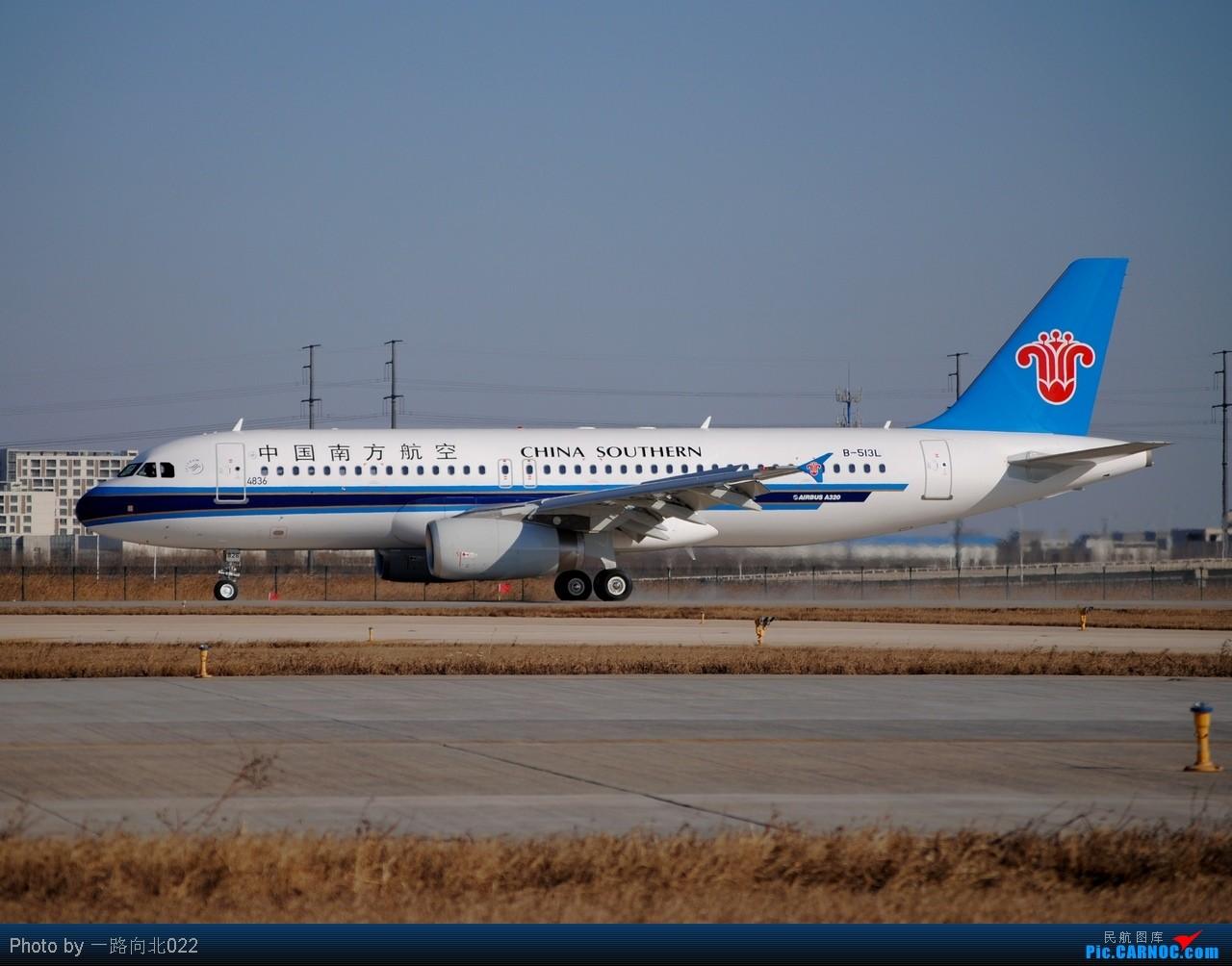 Re:[原创]**TSN**TSN**  冬日暖阳  《an12.IL-76 .南航未交付320.天航第二架320到货》    中国天津滨海机场