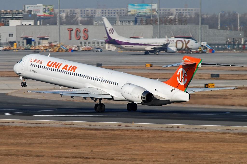 Re:[原创][原创]【TSN飞友会】有好天儿,有好位置,管它来神马呢~ MCDONNELL DOUGLAS MD-90-30 B-17918 中国天津滨海机场