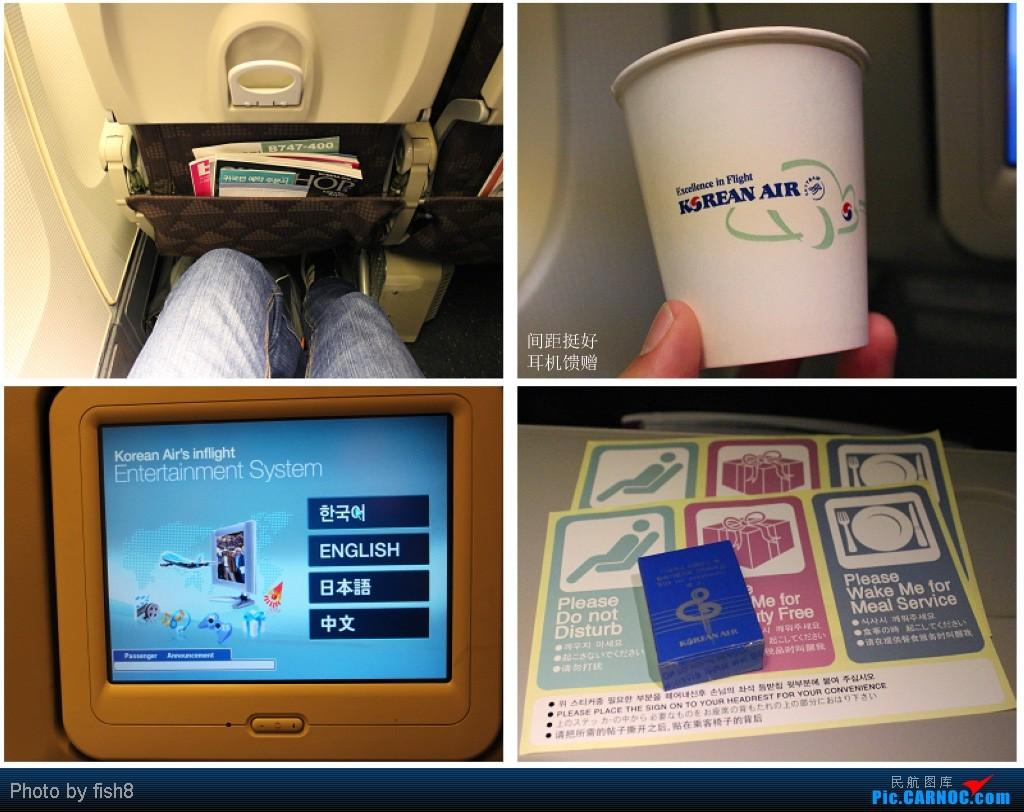 Re:[原创]【长春飞友会】fish8(20):初乘大韩去清迈 泰东方到曼谷 PEK-ICN-CNX CNX-DMK BOEING 747-400  中国北京首都机场