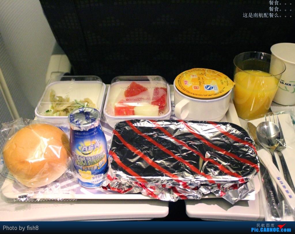 Re:[原创]【长春飞友会】fish8(20):初乘大韩去清迈 泰东方到曼谷 PEK-ICN-CNX CNX-DMK