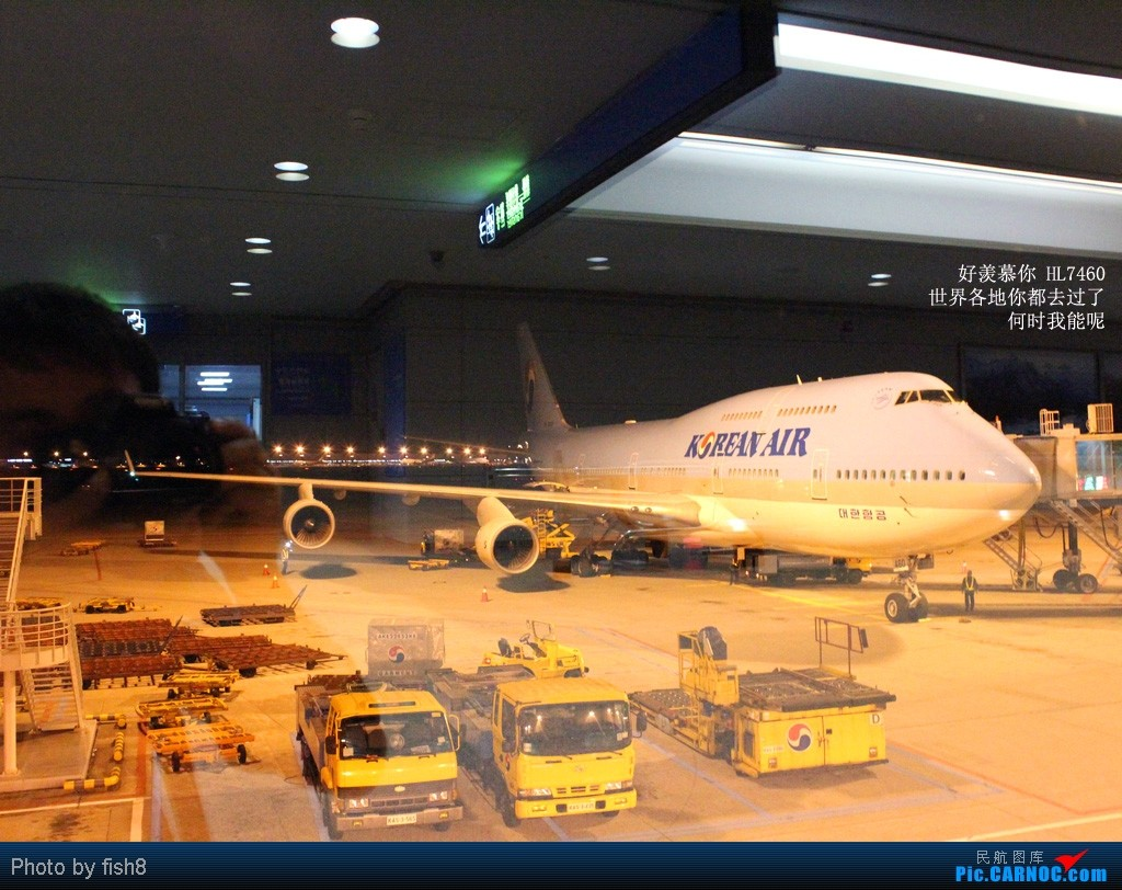 Re:[原创]【长春飞友会】fish8(20):初乘大韩去清迈 泰东方到曼谷 PEK-ICN-CNX CNX-DMK BOEING 747-400 HL-7460 韩国首尔仁川机场