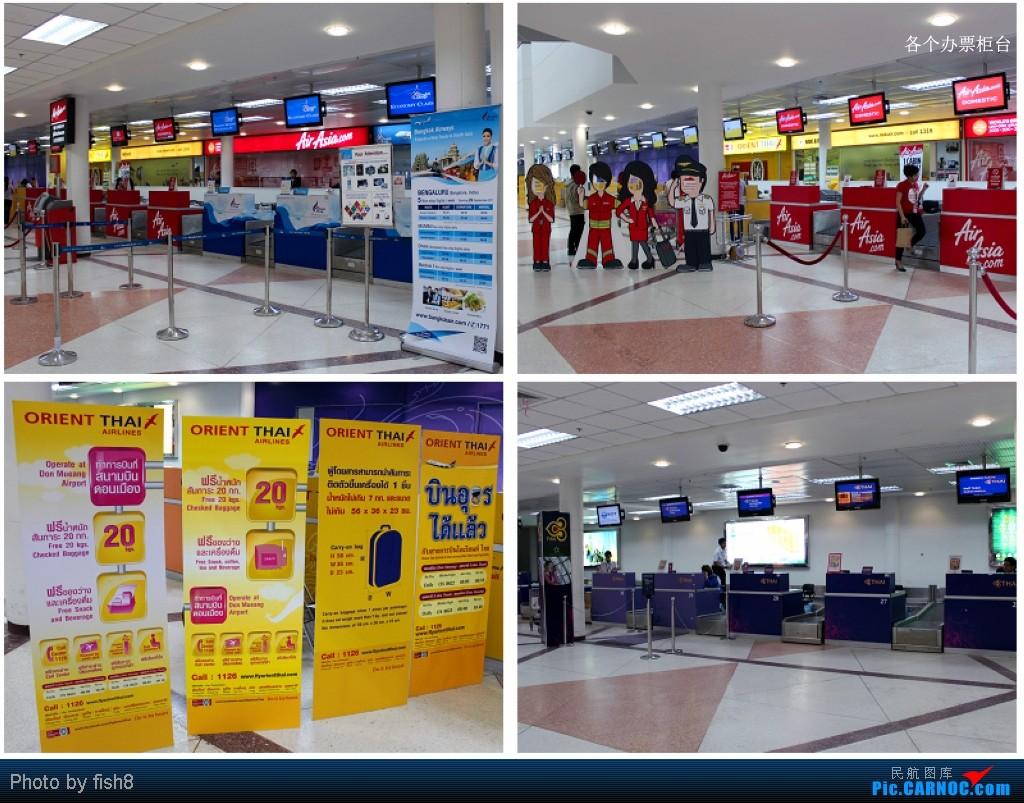 Re:[原创]【长春飞友会】fish8(20):初乘大韩去清迈 泰东方到曼谷 PEK-ICN-CNX CNX-DMK    泰国清迈机场