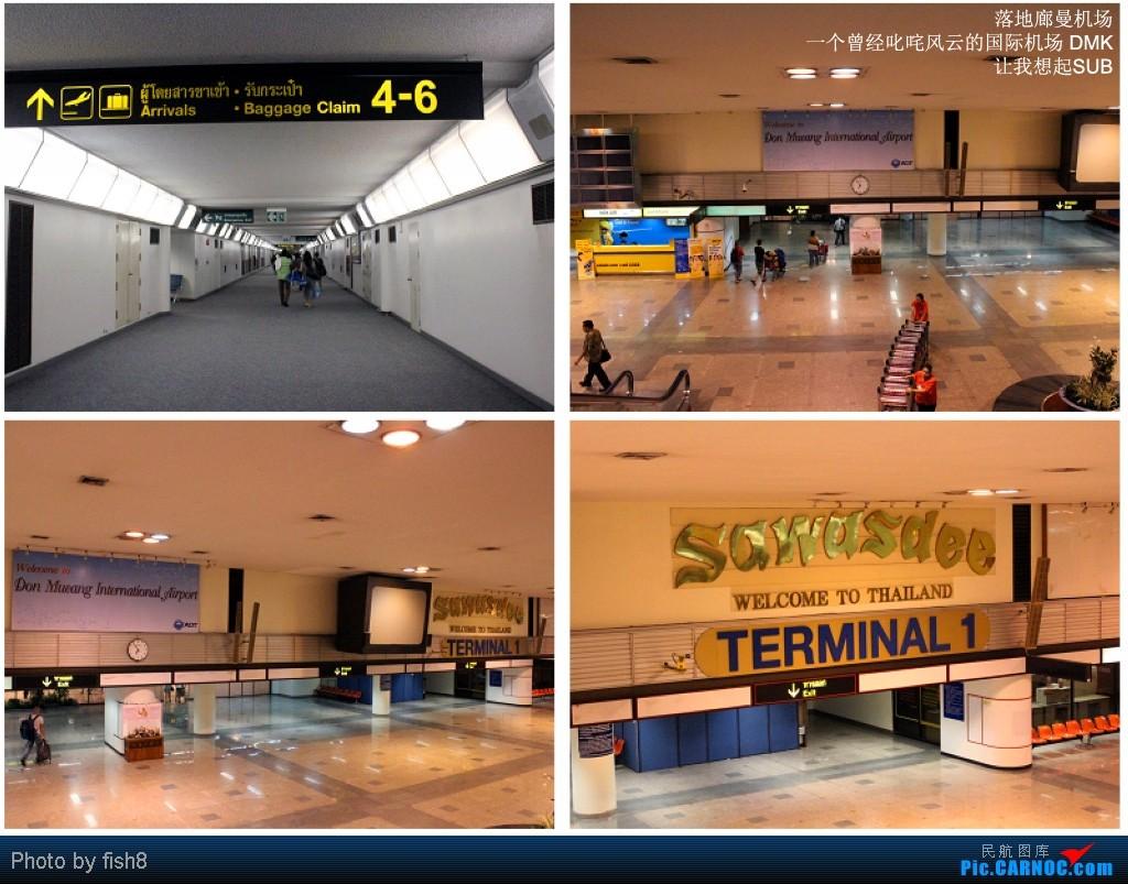 Re:[原创]【长春飞友会】fish8(20):初乘大韩去清迈 泰东方到曼谷 PEK-ICN-CNX CNX-DMK BOEING 737-300 HS-BRC 泰国廊曼机场 泰国廊曼机场