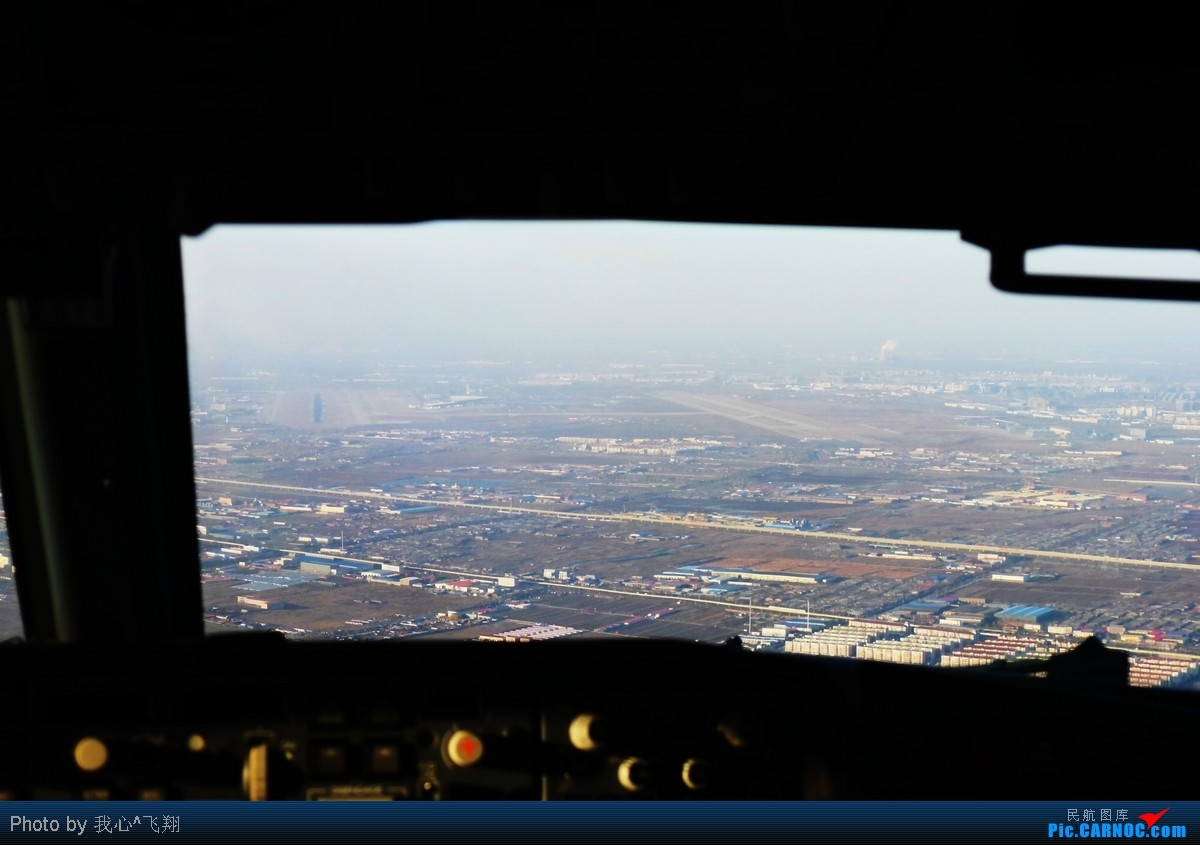 Re:[原创][原创]【TSN飞友会】有好天儿,有好位置,管它来神马呢~    中国天津滨海机场