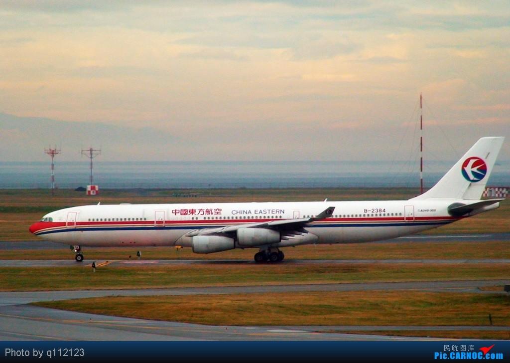 Re:[原创]加拿大YVR拍机 A340-300