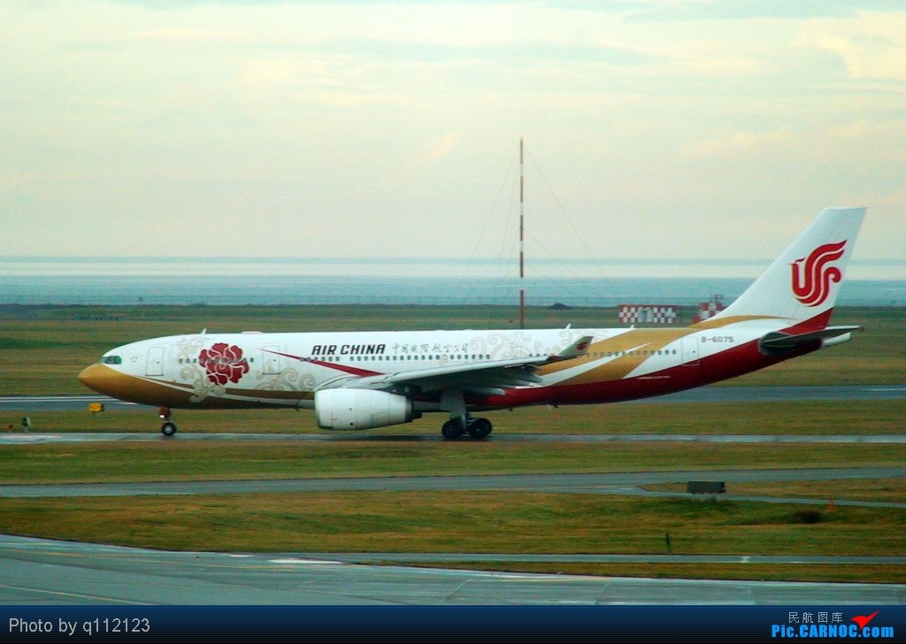 Re:[原创]加拿大YVR拍机 AIRBUS A330-200
