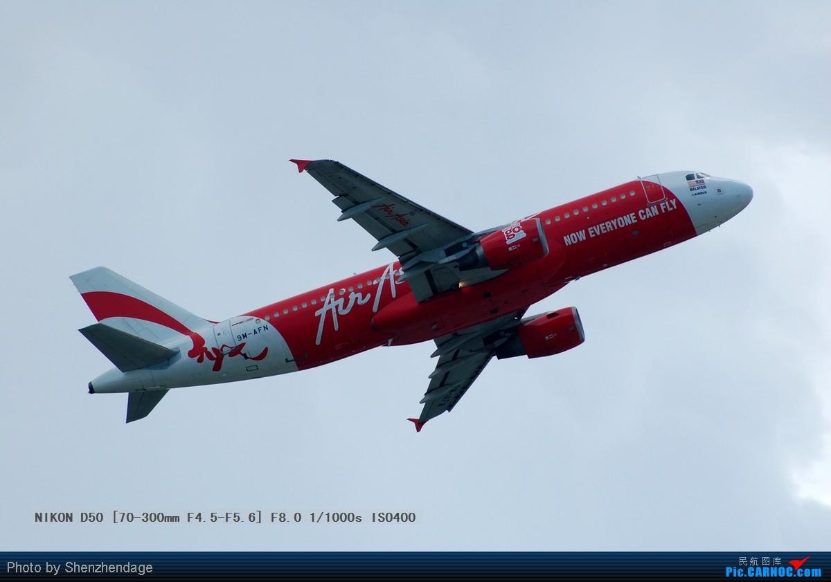 Re:回首2011年:香港国际机场,空中客车合集(1) AIRBUS A320 9M-AFN 中国香港赤鱲角国际机场