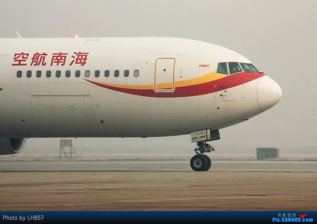 河北航190、G450和737,闪灯的海航767和腾飞的香港快运 BOEING 767-300 B-2491 中国石家庄正定机场