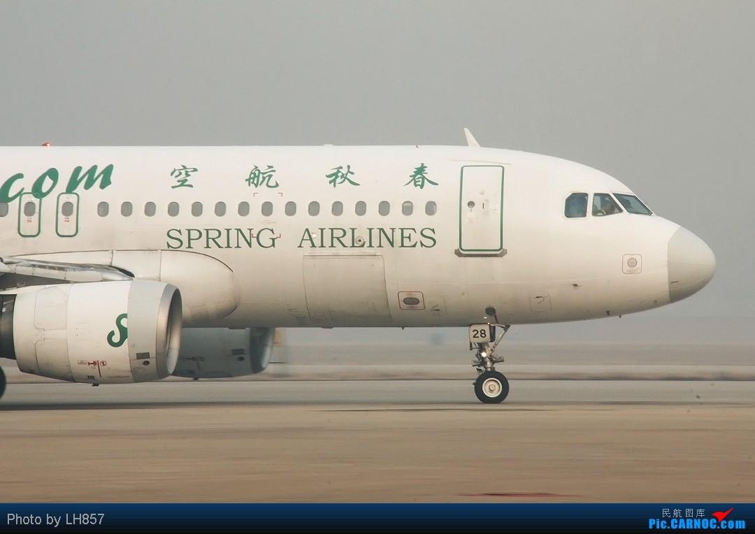 Re:[原创]河北航190、G450和737,闪灯的海航767和腾飞的香港快运 AIRBUS A320-200 B-6328 中国石家庄正定机场