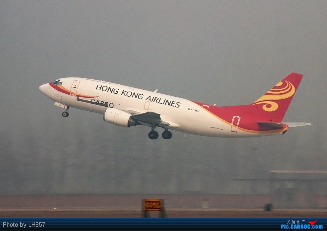 Re:[原创]河北航190、G450和737,闪灯的海航767和腾飞的香港快运 BOEING 737-300 B-LHO 中国石家庄正定机场