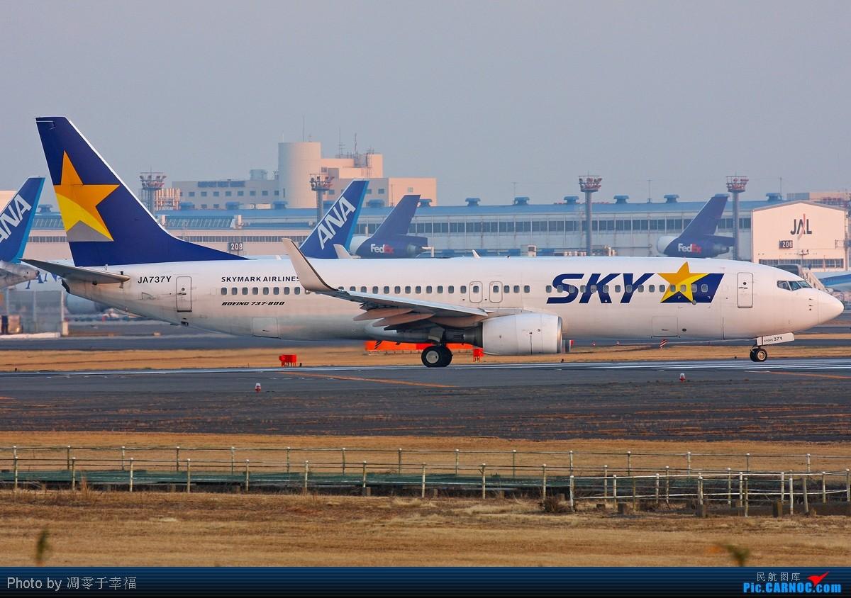 [原创]【BLDDQ】有打酱油的地方就有737,成田也不例外.. BOEING 737-800 JA737Y 日本东京成田机场