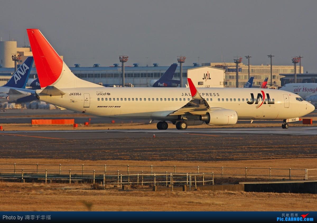 Re:[原创]【BLDDQ】有打酱油的地方就有737,成田也不例外.. 737-800 JA330J 日本东京成田机场