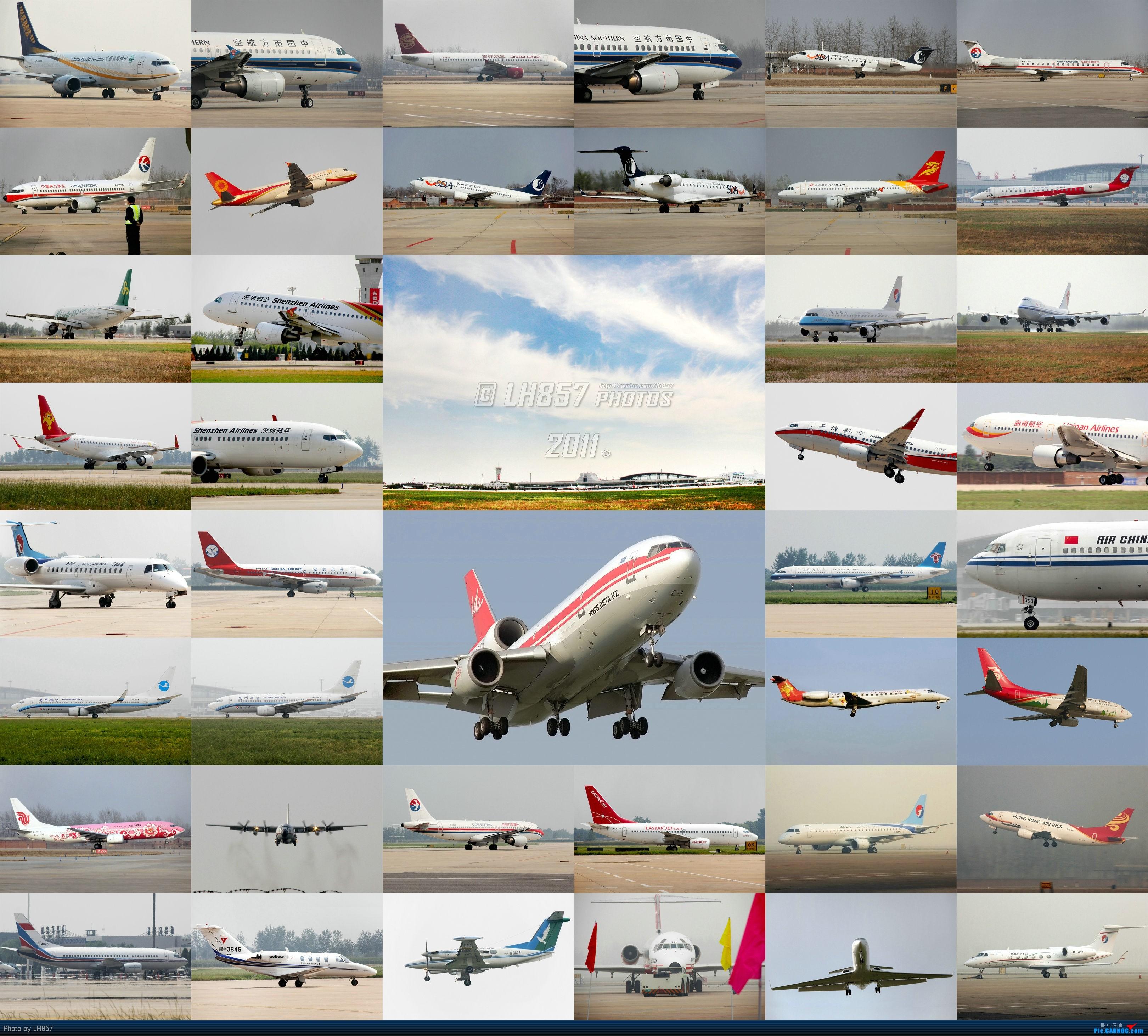 [原创]我的2011年拍机年终总结    中国石家庄正定机场