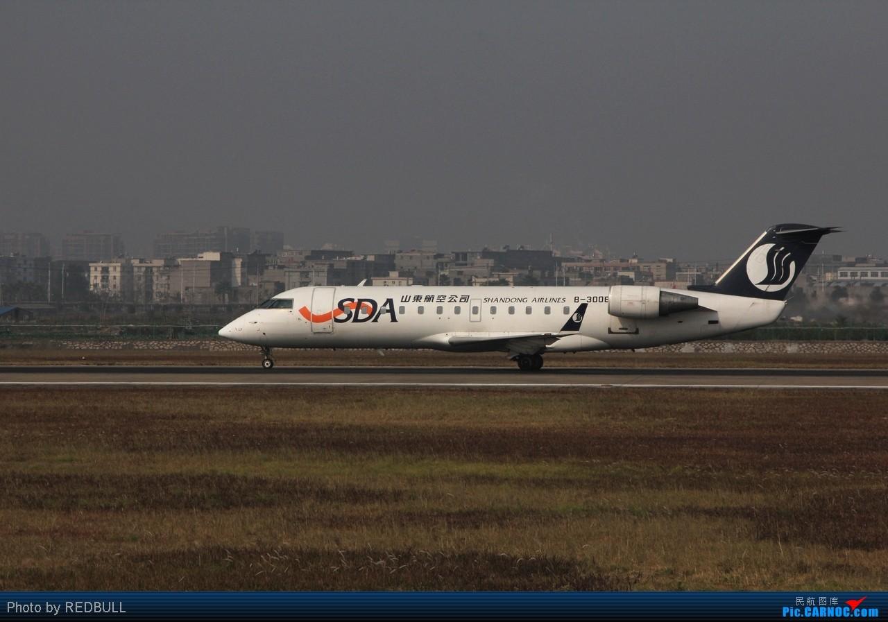 "Re:[原创]【REDBULL】之 早起的鸟儿有食吃 本帖子三大要点:遇见群友;""狼图腾""彩绘3架 CCTV直升机 !闪灯若干 标题够长吧 BOMBARDIER (CANADAIR) CRJ-200 B-3008 中国温州永强机场"