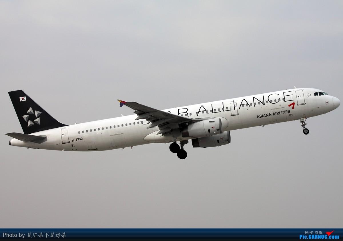 Re:[原创]【红茶拍机】新年PVG第一拍,恭祝大家新年快乐! AIRBUS A321-200 HL7730 中国上海浦东机场