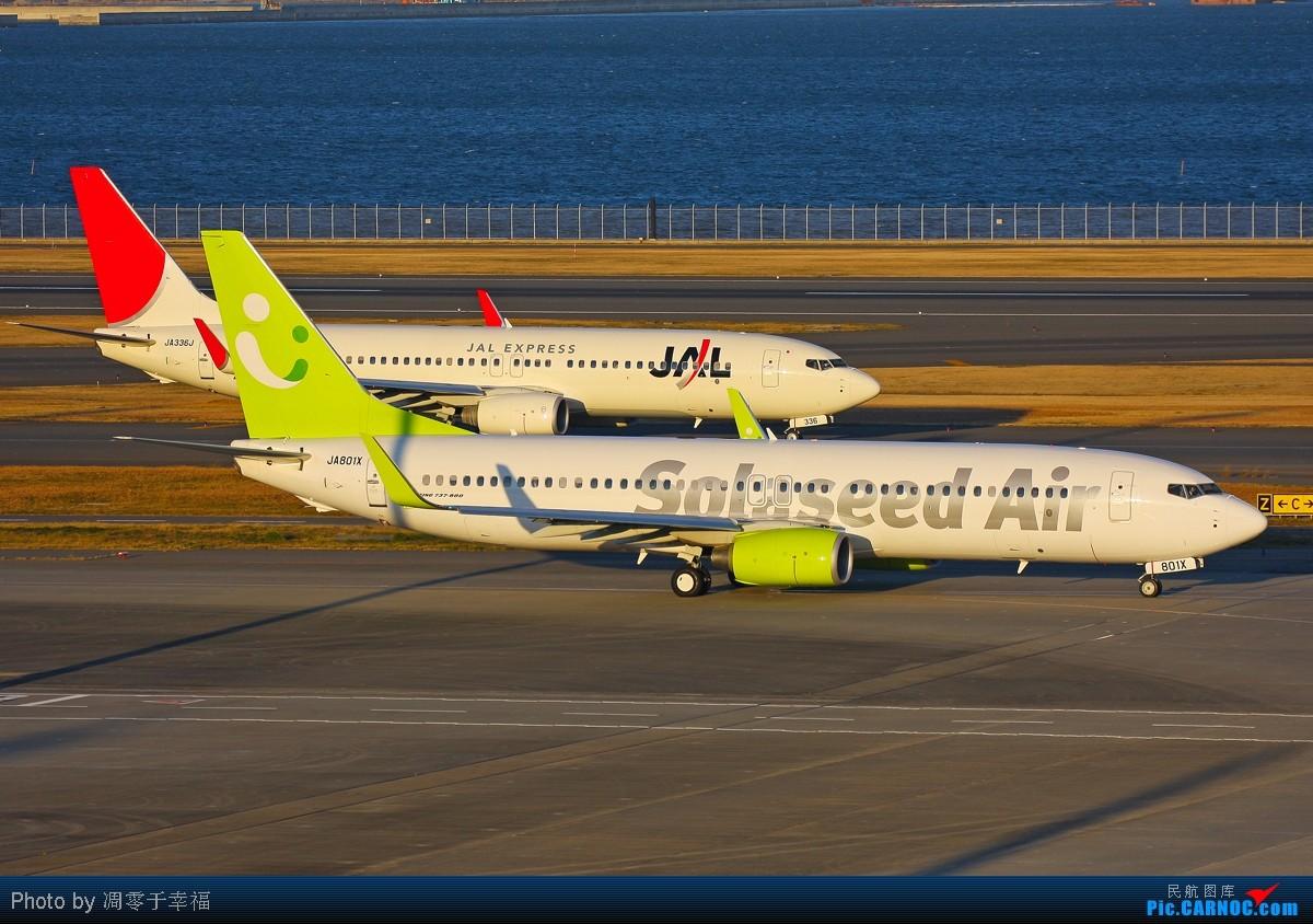 [原创]【BLDDQ】暮色--海边排队一起跑..我也来当回一图党. BOEING 737-800 JA801X 日本东京羽田国际机场