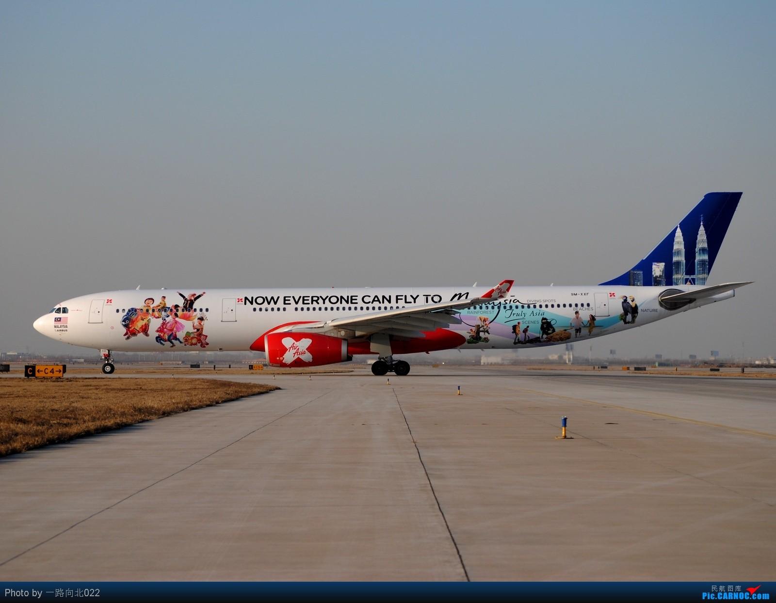 Re:[原创]**TSN**TSN**   冬日  2012    中国天津滨海机场