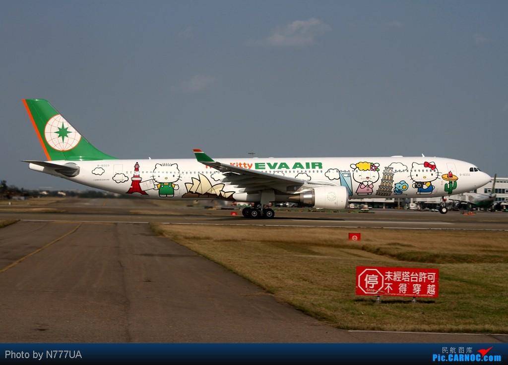 Re:[原创]Eva Air 第2代無嘴貓特輯!! AIRBUS A330-302X B-16333 RCTP