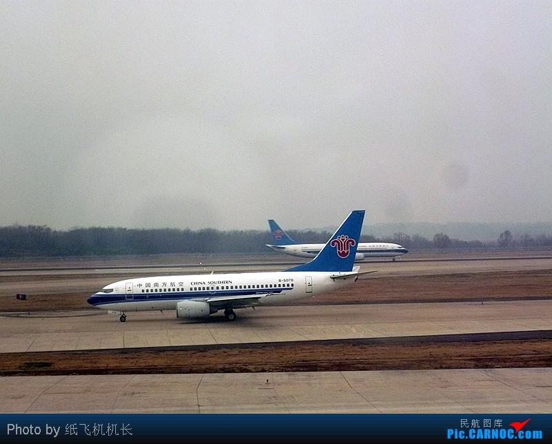 """Re:武汉成都~~海航家族5缺1~~第一体会到有种天气叫""""霾""""~~天河机场也有惊喜~~ BOEING 737-700 B-5070"""