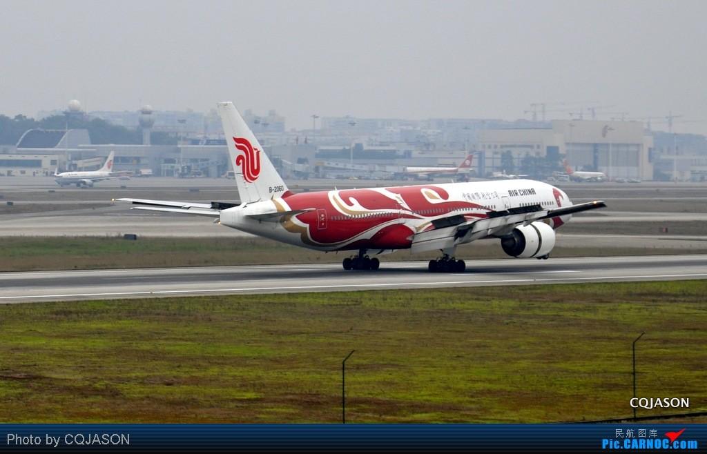 Re:[原创]【春運@CKG】雖無藍天,但求能見度高。火紅鳳凰飛+白菜家777+擦家332 BOEING 777-200 B-2060 中国重庆江北机场