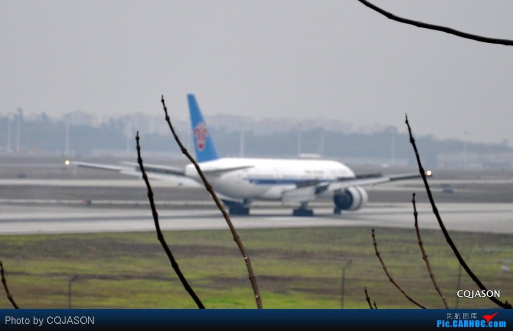 Re:[原创]【CARNOC重慶飛友會】【春運@CKG】雖無藍天,但求能見度高。火紅鳳凰飛+白菜家777+擦家332 BOEING 777-200 B-2053 中国重庆江北机场