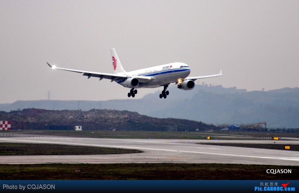 Re:[原创]【CARNOC重慶飛友會】【春運@CKG】雖無藍天,但求能見度高。火紅鳳凰飛+白菜家777+擦家332 AIRBUS A330-200 B-6536