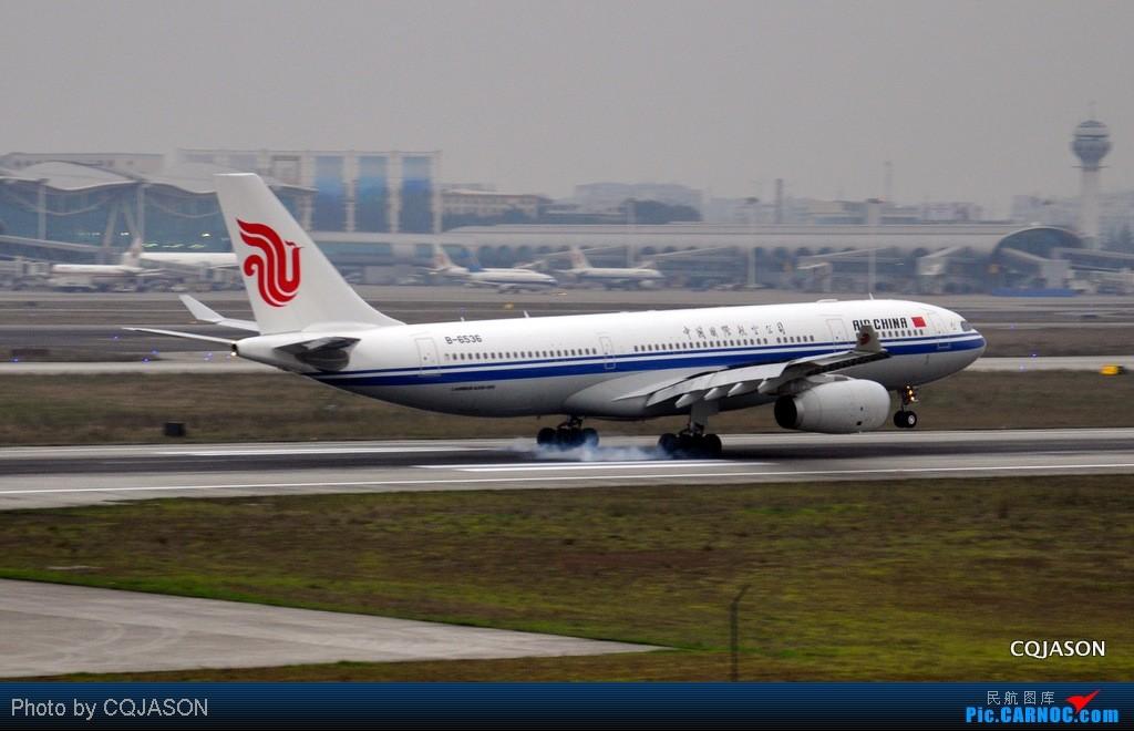 Re:[原创]【CARNOC重慶飛友會】【春運@CKG】雖無藍天,但求能見度高。火紅鳳凰飛+白菜家777+擦家332 AIRBUS A330-200 B-6536 中国重庆江北机场