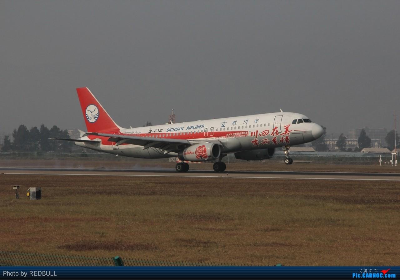 Re:[原创]【CKG重慶飛友會】【春運@CKG】雖無藍天,但求能見度高。龍,鳳呈祥+白菜家777+擦家332(龍鳳都有,自己找) AIRBUS A320-200 B-6321 中国温州永强机场