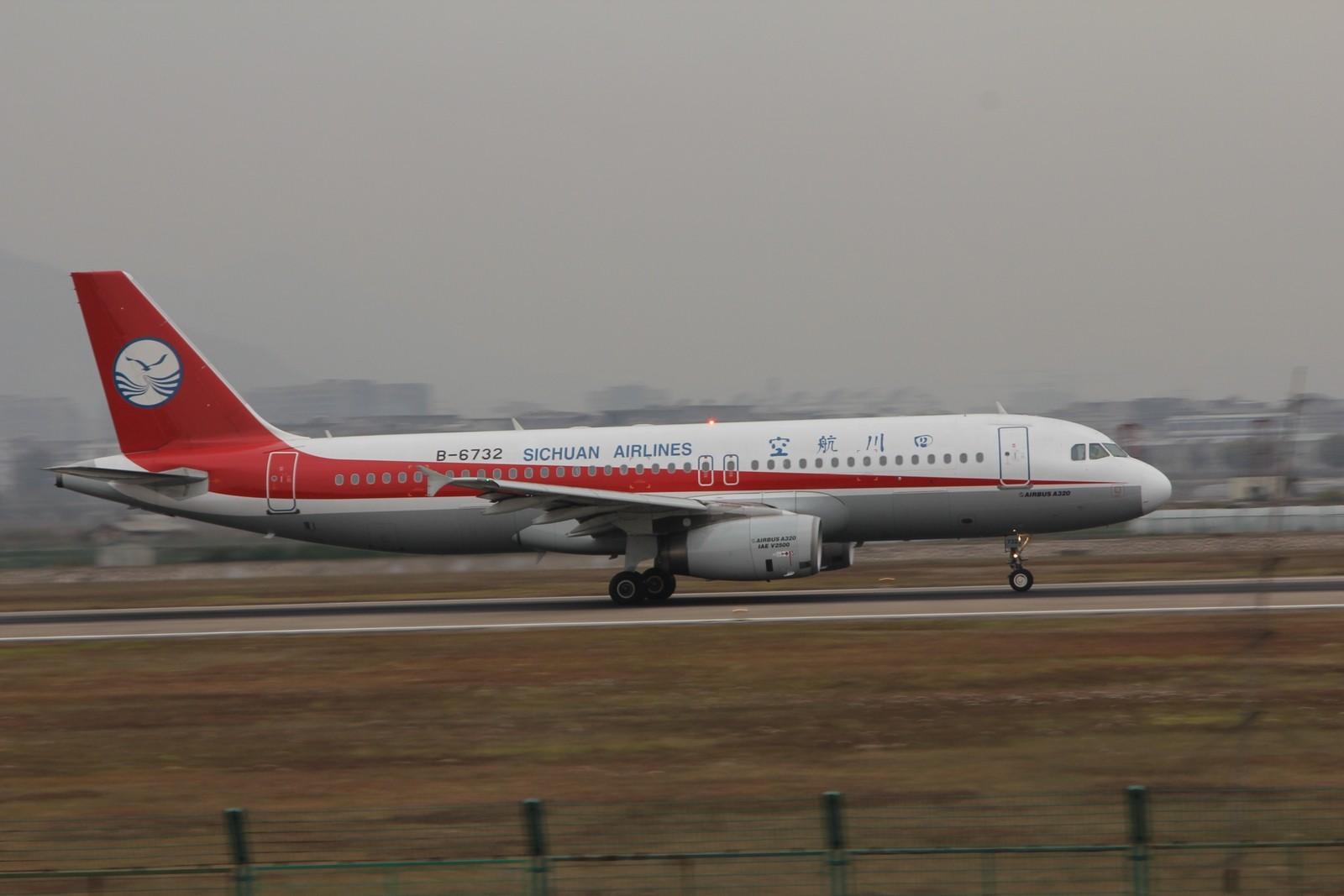 Re:[原创]【CKG重慶飛友會】【春運@CKG】雖無藍天,但求能見度高。龍,鳳呈祥+白菜家777+擦家332(龍鳳都有,自己找) AIRBUS A320-200 B-5517 中国温州永强机场