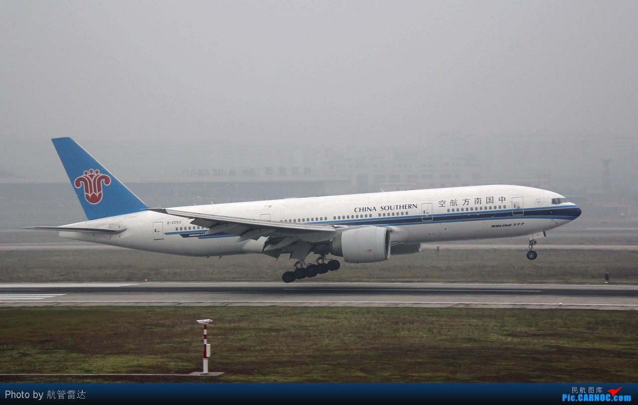Re:春运CKG超烂天-宽体篇(提前祝各位飞友新年快乐) BOEING 777-200 B-2053 中国重庆江北机场
