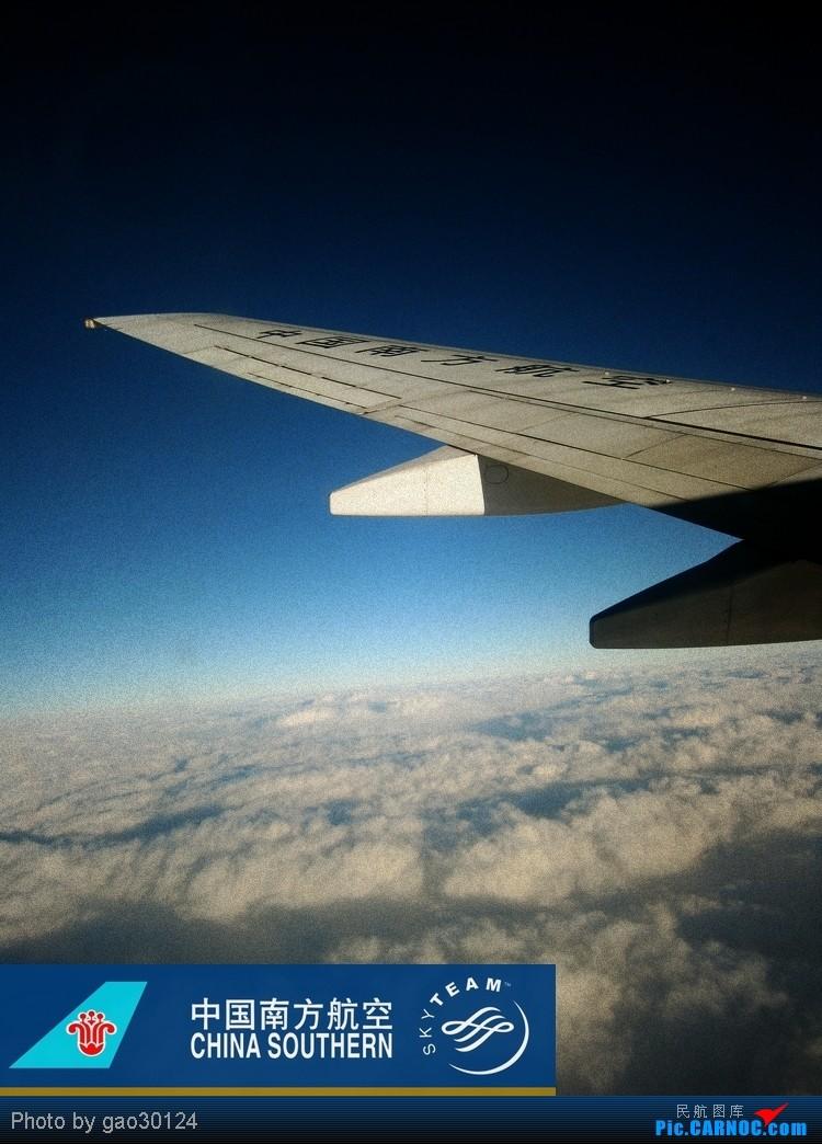 [原创]寒假回家之旅,欢迎大家讨论这奇妙的航班号  重庆-珠海游记