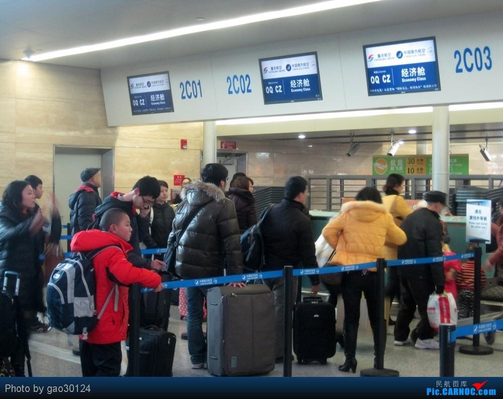 Re:[原创]寒假回家之旅,欢迎大家讨论这奇妙的航班号  重庆-珠海游记