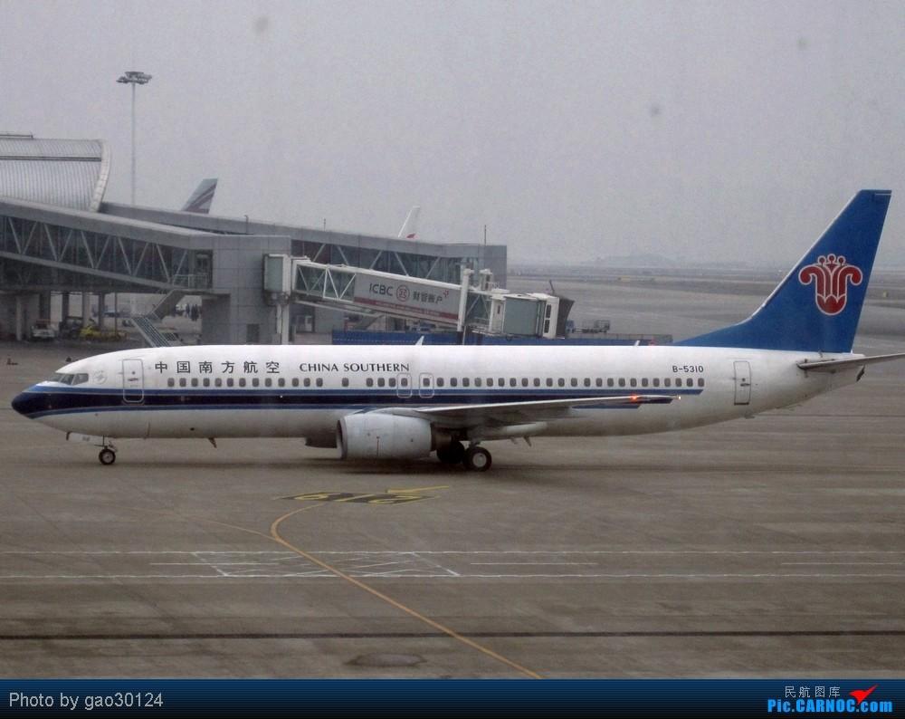 Re:[原创]寒假回家之旅,欢迎大家讨论这奇妙的航班号  重庆-珠海游记 BOEING 737-800 B-5310 中国重庆江北机场