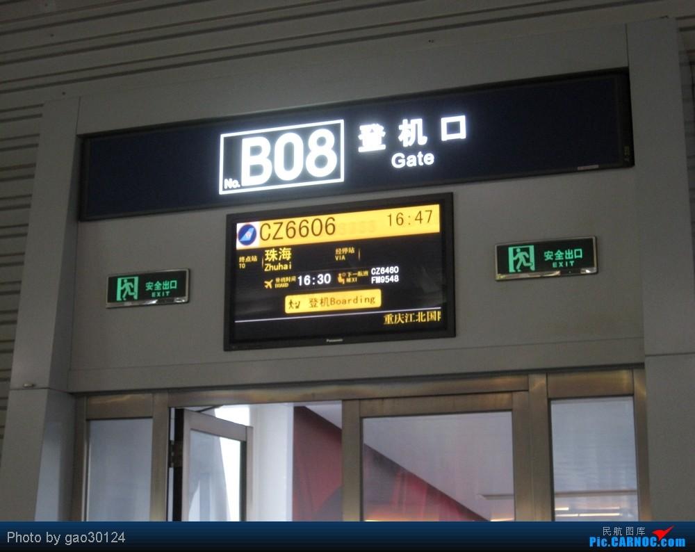 Re:[原创]寒假回家之旅,欢迎大家讨论这奇妙的航班号  重庆-珠海游记 BOEING 777-200 B-2054 中国重庆江北机场