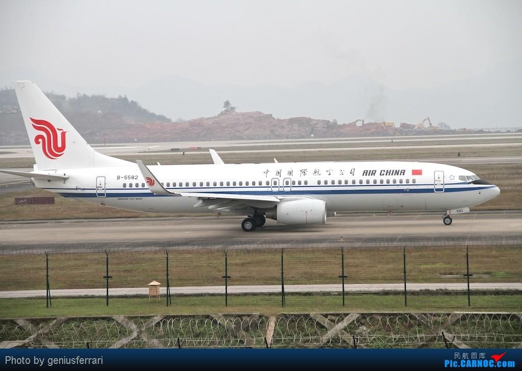 Re:[原创][CARNOC重庆飞友会]新年CKG,春运更给力 BOEING 737-800 B-5582 重庆江北国际机场