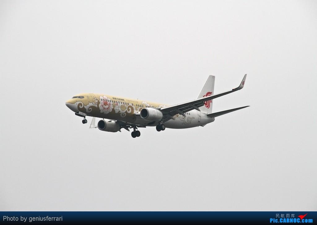 Re:[原创][CARNOC重庆飞友会]新年CKG,春运更给力 BOEING 737-800 B-5390 重庆江北国际机场