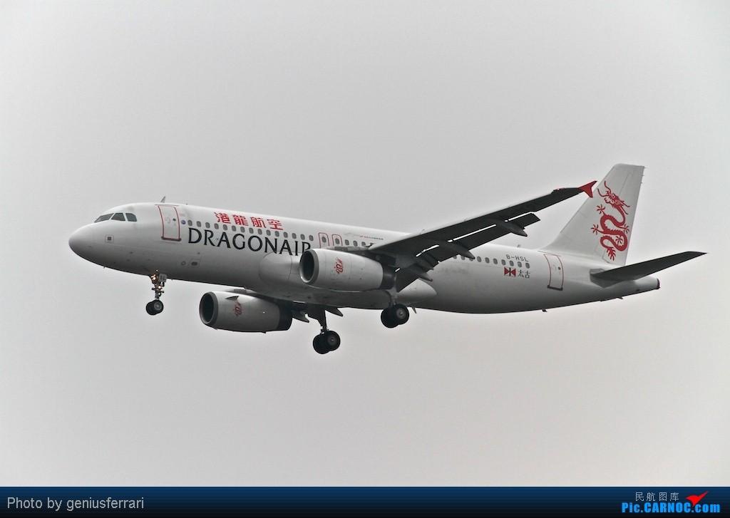 Re:[原创][CARNOC重庆飞友会]新年CKG,春运更给力 AIRBUS A320 B-HSL 重庆江北国际机场