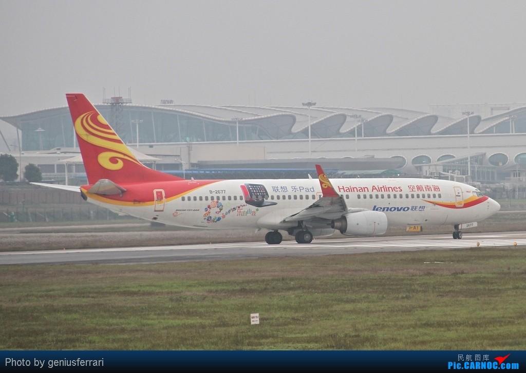 Re:[原创][CARNOC重庆飞友会]新年CKG,春运更给力 BOEING 737-800 B-2677 重庆江北国际机场