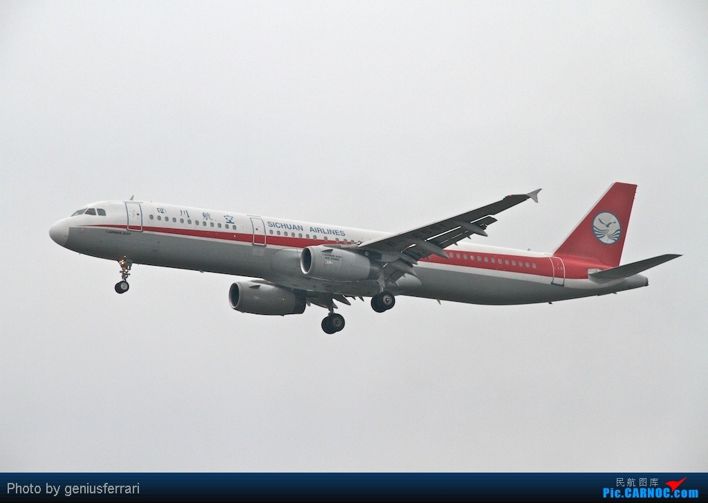 Re:[原创][CARNOC重庆飞友会]新年CKG,春运更给力 AIRBUS A321 UNKNOWN 重庆江北国际机场