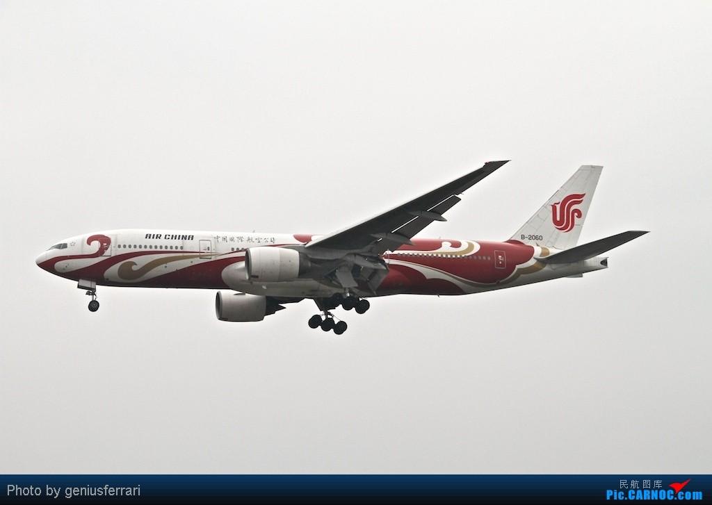 Re:[原创][CARNOC重庆飞友会]新年CKG,春运更给力 BOEING 777-200 B-2060 重庆江北国际机场