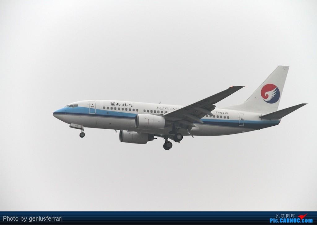 Re:[原创][CARNOC重庆飞友会]新年CKG,春运更给力 BOEING 737-700 B-5215 重庆江北国际机场