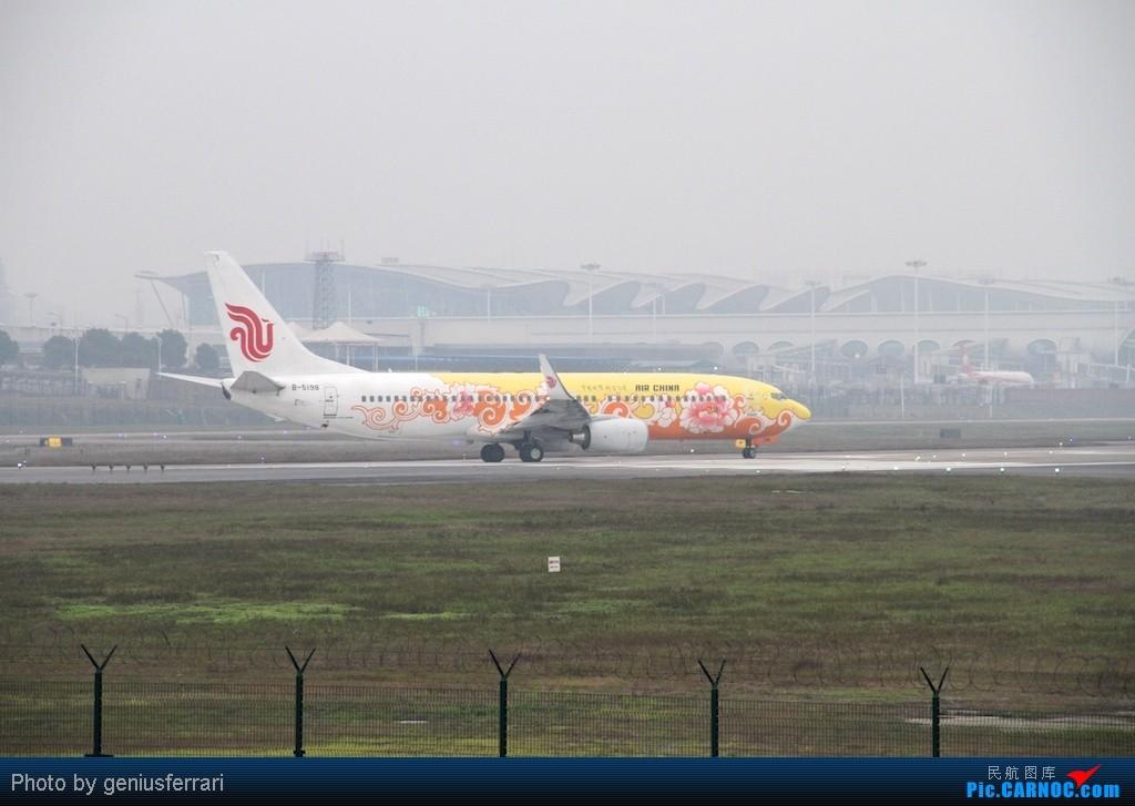 Re:[原创][CARNOC重庆飞友会]新年CKG,春运更给力 BOEING 737-800 B-5198 重庆江北国际机场