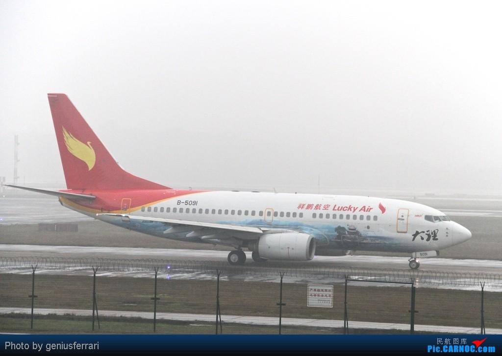 Re:[原创][CARNOC重庆飞友会]新年CKG,春运更给力 BOEING 737-700 B-5091 重庆江北国际机场