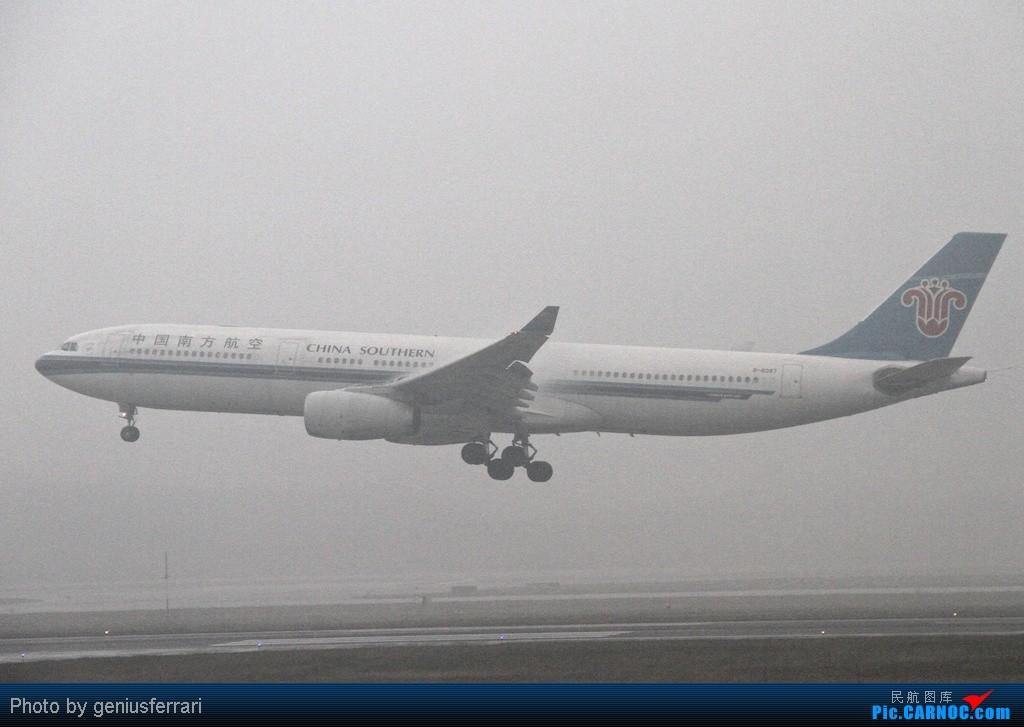 Re:[原创][CARNOC重庆飞友会]新年CKG,春运更给力 AIRBUS A330-200 B-6087 重庆江北国际机场
