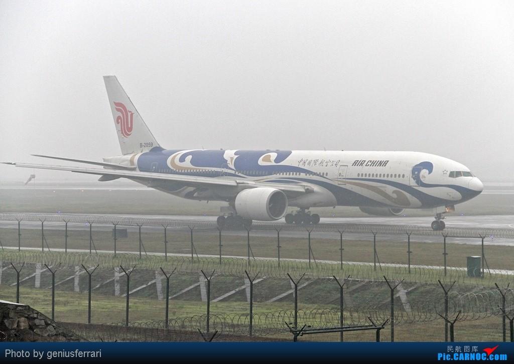 Re:[原创][CARNOC重庆飞友会]新年CKG,春运更给力 BOEING 777-200 B-2059 重庆江北国际机场