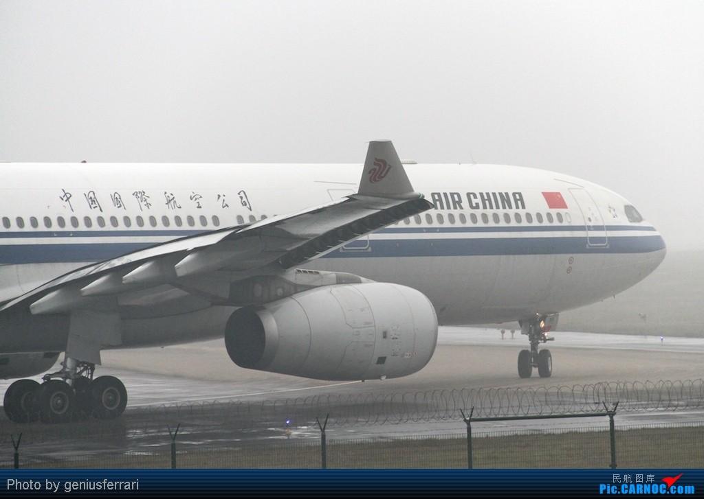 Re:[原创][CARNOC重庆飞友会]新年CKG,春运更给力 AIRBUS A330-300 B-6511 重庆江北国际机场
