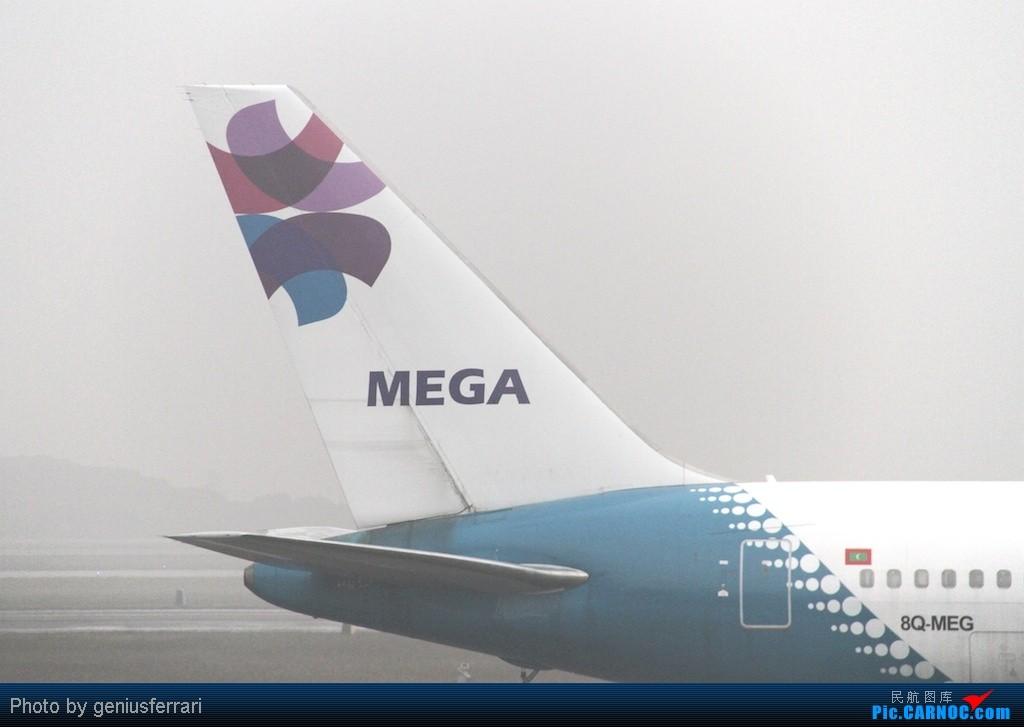 Re:[原创][CARNOC重庆飞友会]新年CKG,春运更给力 BOEING 767-300 8Q-MEG 重庆江北国际机场
