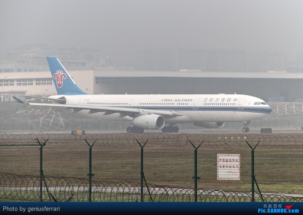 Re:[原创][CARNOC重庆飞友会]新年CKG,春运更给力 AIRBUS A330-300 B-6087 重庆江北国际机场