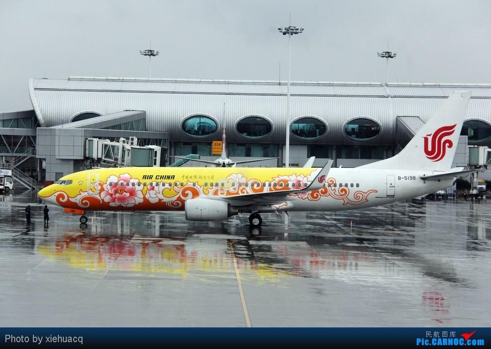 Re:[原创][CARNOC重庆飞友会]新年CKG,春运更给力 BOEING 737-800 B-5198 中国重庆江北机场